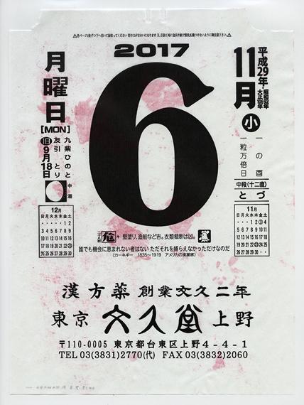 20190721_2
