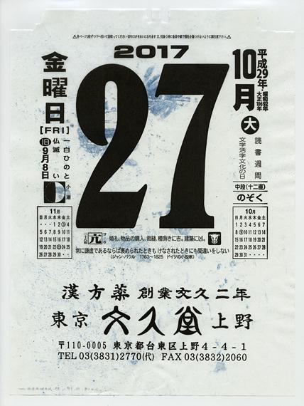 20190721_6