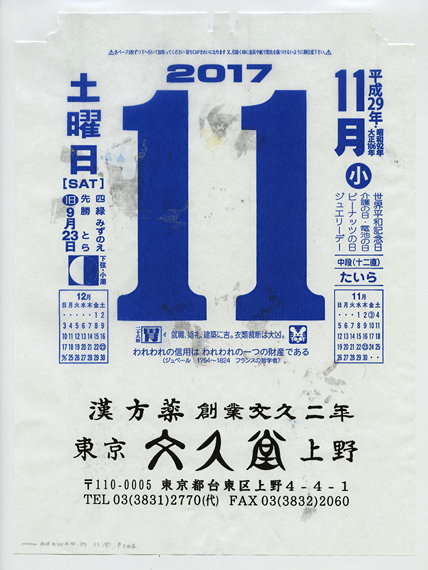 20190721_7