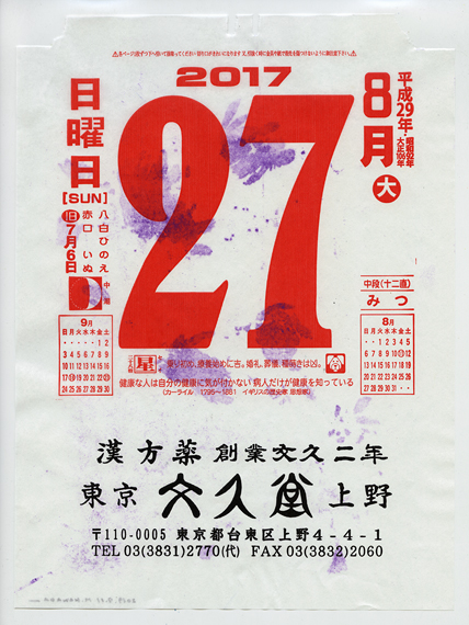 20190721_9